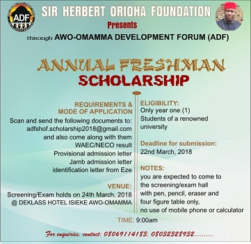 Awo-omamma Development Form Scholarship